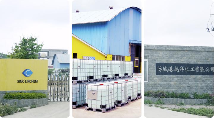 防城港越洋化工有限公司