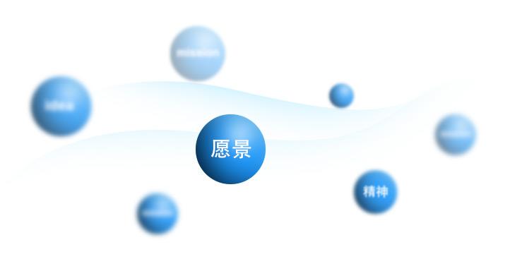 vision_01_c.jpg