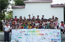 """""""2015,让爱传递真善美"""",欢聚庆""""六一""""捐资助学活动"""