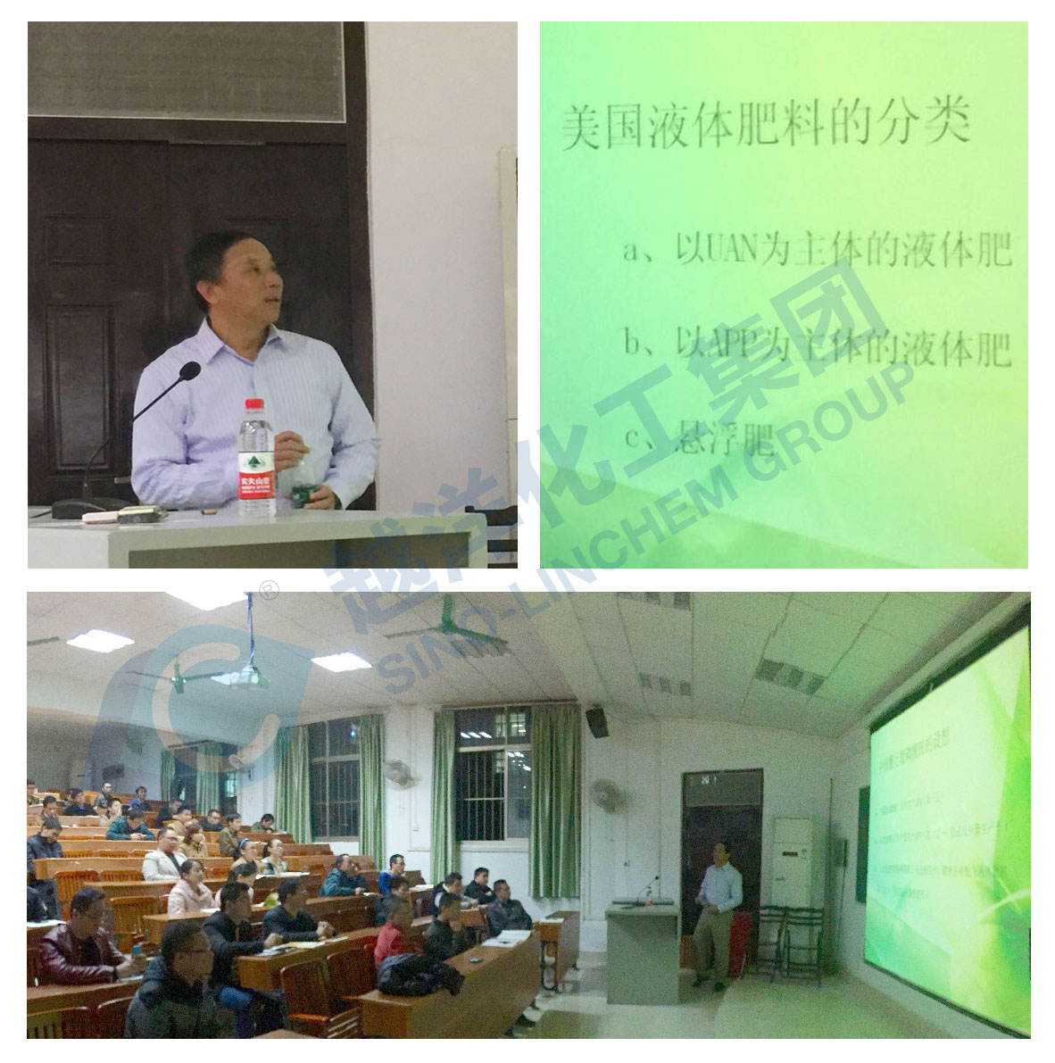 Chairman Ming Lin was invited to give a lecture at Chemical College of Guangxi University