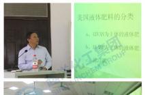 我司林明董事长应广西大学化工学院邀请回母校授课