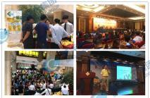 第二届广西柑橘产业发展高峰论坛在邕举行  越洋生物技术公司作为协办单位参会